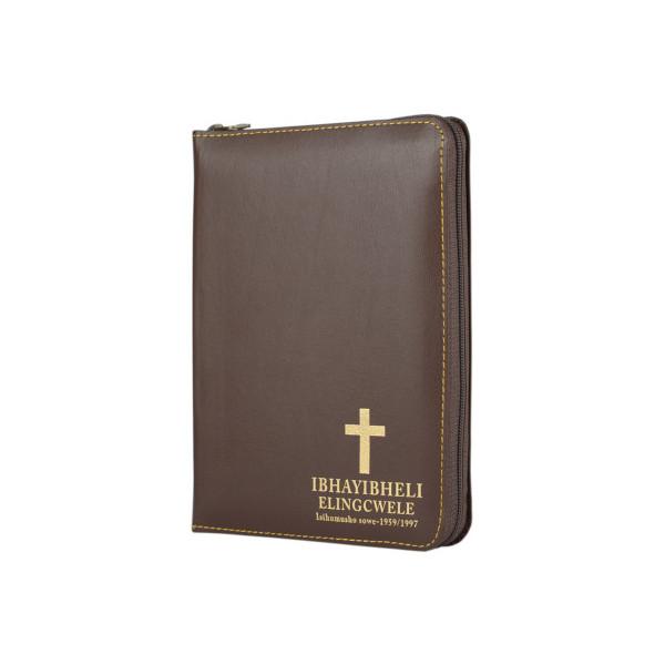 9780798222884 ISIZULU 1959 NO complete Bible pocket size